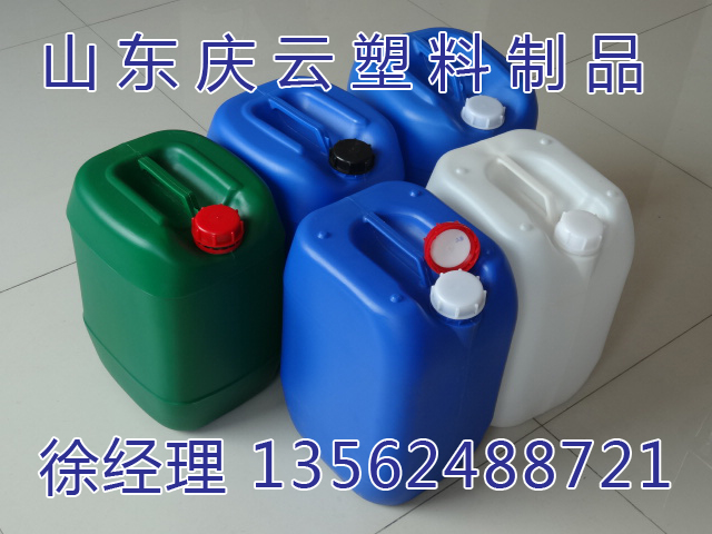 供应太原25公斤化工塑料桶