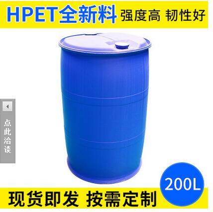 蓝色塑料化工桶直销 耐酸碱法兰桶批发 成都塑料化工桶加工厂