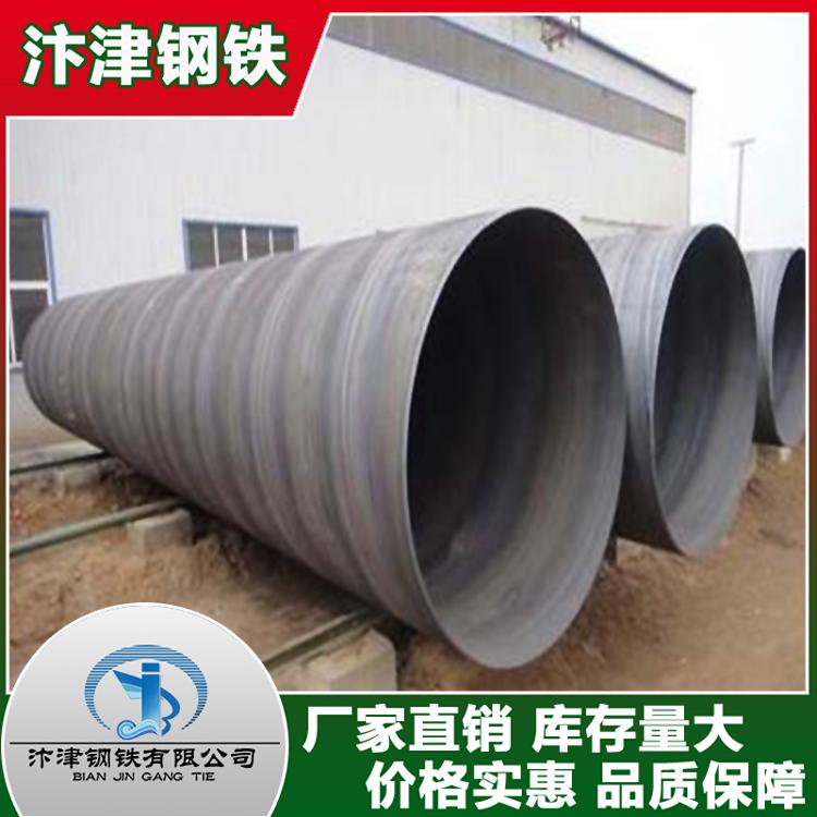 广东螺旋管大口径厚壁螺旋焊管佛山优质螺旋钢管厂家直销