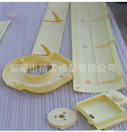 专业手板模型制作 3D打印SLA成型 CNC精加工 东莞模型厂家