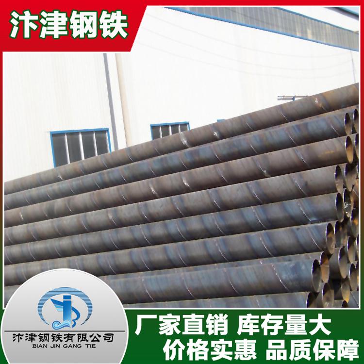 螺旋钢管 大口径螺旋钢管 厚壁螺旋钢管 佛山螺旋管 广东螺旋钢管