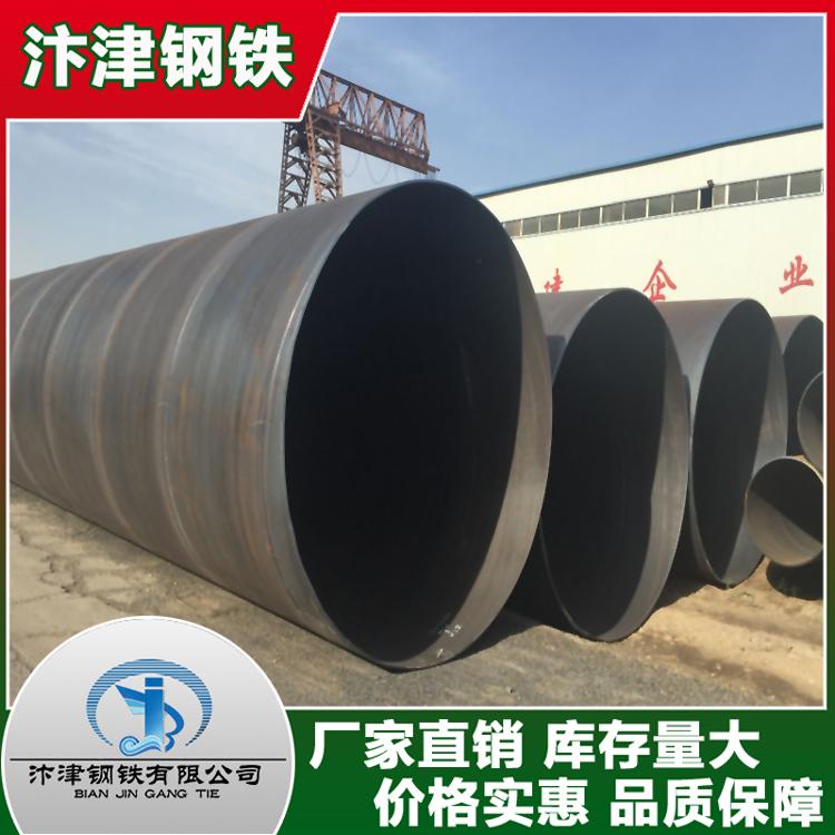 广东优质螺旋管供应商大口径螺旋焊管厚壁螺旋钢管厂家直销