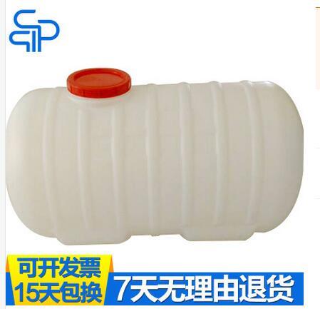 500L卧式耐酸碱储罐 500L卧式耐酸碱直销 塑料防腐储罐厂家