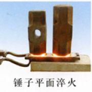 五金工具高频淬火设备