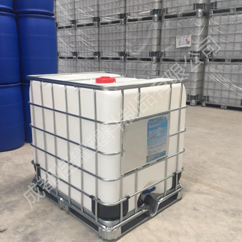四川IBC集装吨桶直销 避光桶防爆化工桶批发 1000L桶化工桶