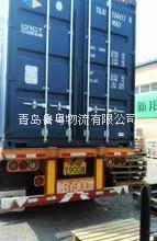 广州到青岛物流货运公司联系方式 大件货物运输哪家便宜图片