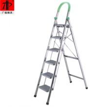 D型铝GB-601A梯子