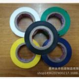 永丰胶带 各色电工胶带 电工胶布 PVC电气绝缘胶带 10mm厚