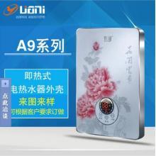 广东厂家即热式电热水器外壳A9智能家用电器外壳注塑模具加工远熠即热式电热水器外壳A9图片