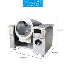电磁炒货机,电磁炒料机,滚筒式炒茶机械