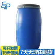 120L化工桶图片