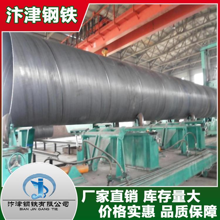 佛山螺旋管优质低碳素结构钢双面焊螺旋钢管道广东螺旋焊厂家直销