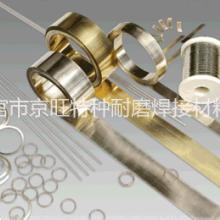 HL301是含银10%的银基钎料批发