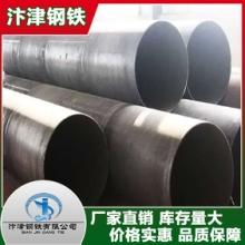 佛山汴津钢铁钢板卷管公司现货供应大口径焊接钢板卷管螺旋管