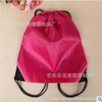 环保牛津布袋 涤纶袋厂家抽绳袋环保束口袋抽绳涤纶布袋定制