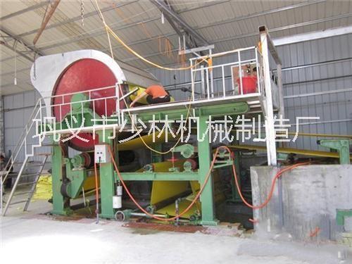 烧纸加工设备 烧纸生产设备 烧纸造纸设备 烧纸造纸机设备厂