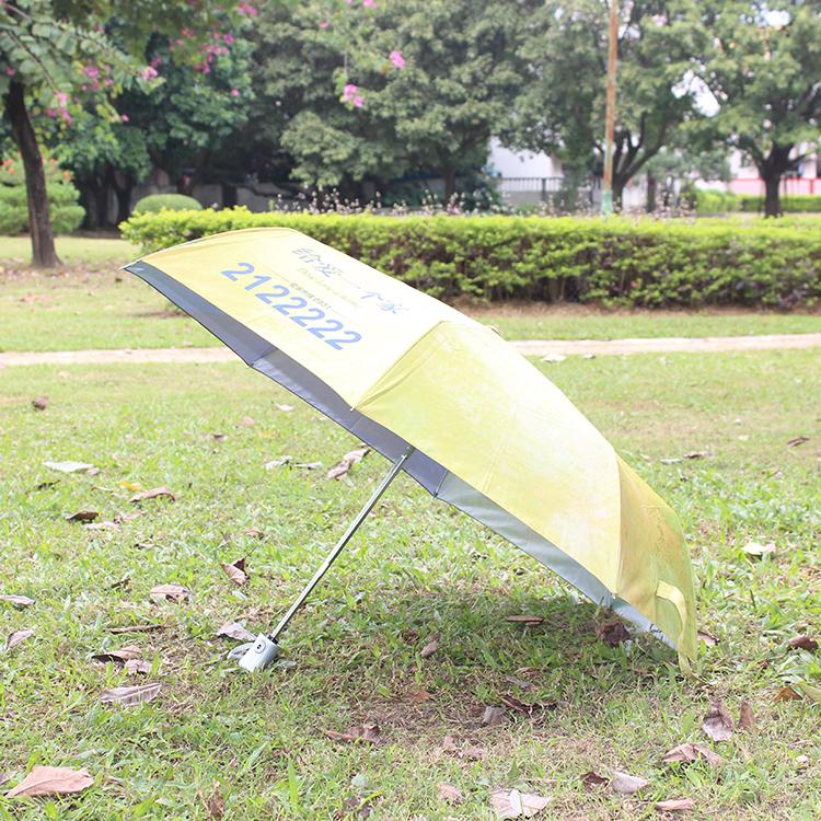 上海碰击银胶遮阳伞促销 礼品广告伞LOGO订制 三折伞厂家批发