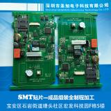 smt加工/pcb贴片加工/线路板插件加工/后焊加工/电子产品组装代工