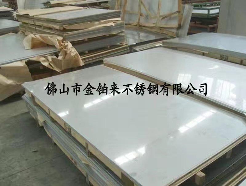 广东201不锈钢板,201不锈钢板生产厂家