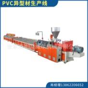 PVC异型材生产线图片