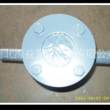 GD87-0912电厂外丝扣水流指示器DN20叶轮视镜批发