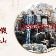 莱芜假山塑石图片