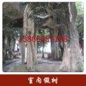 园林景观工程 室内假树制作生态餐厅仿真植物水泥仿真假树