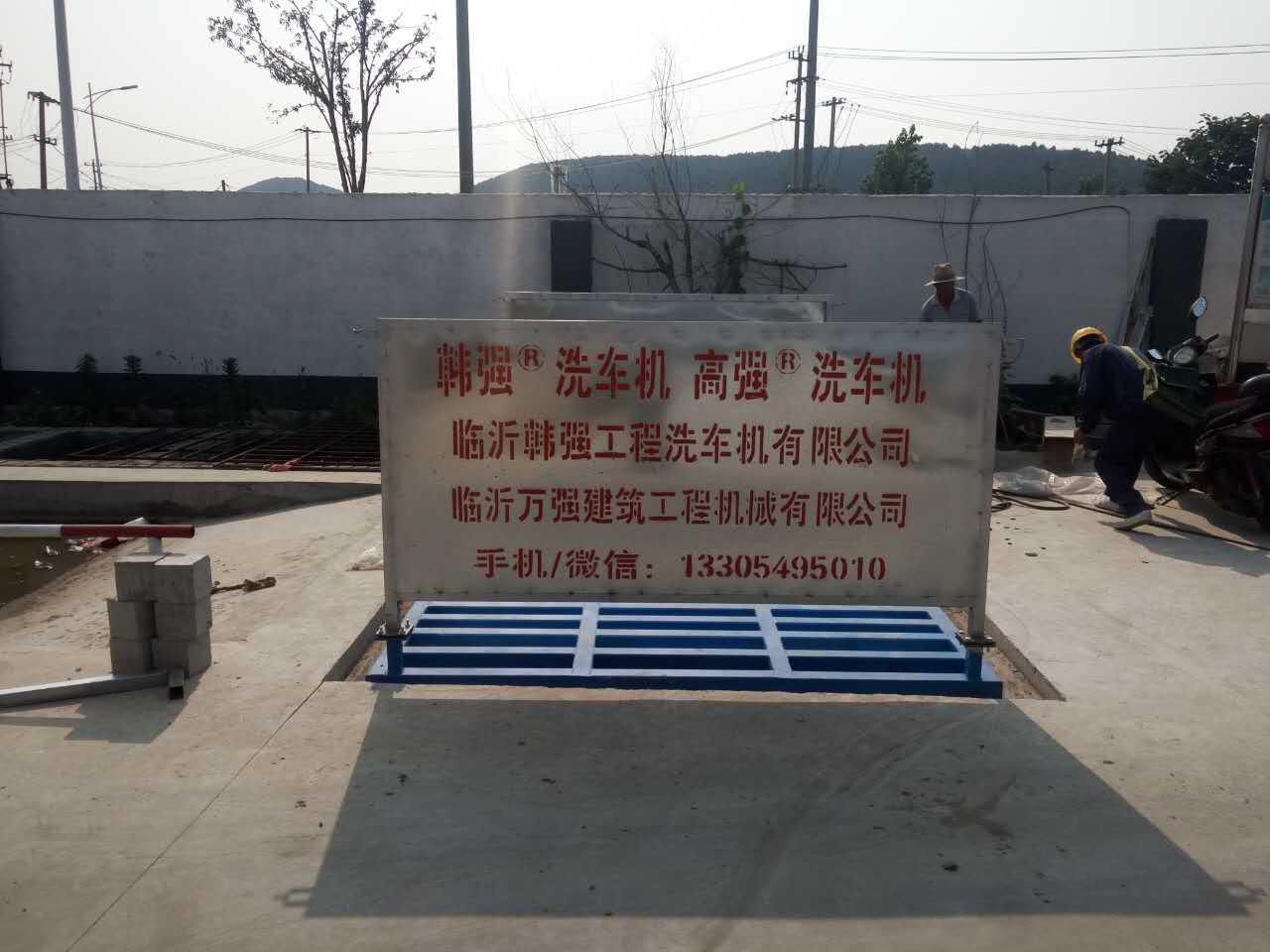 供应合肥市工程洗车机,促销全自动工程车辆清洗机