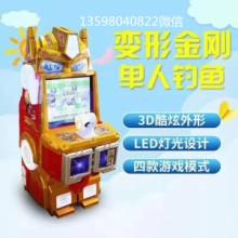 菏泽儿童游乐园设备上门设计安装游乐场淘气堡充气城堡游艺机摇摆机批发