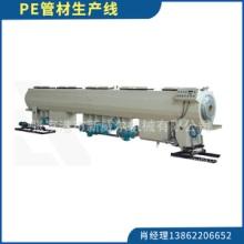PE管材生产线设备聚乙烯给排水/燃气管材挤出成型生产流水线图片