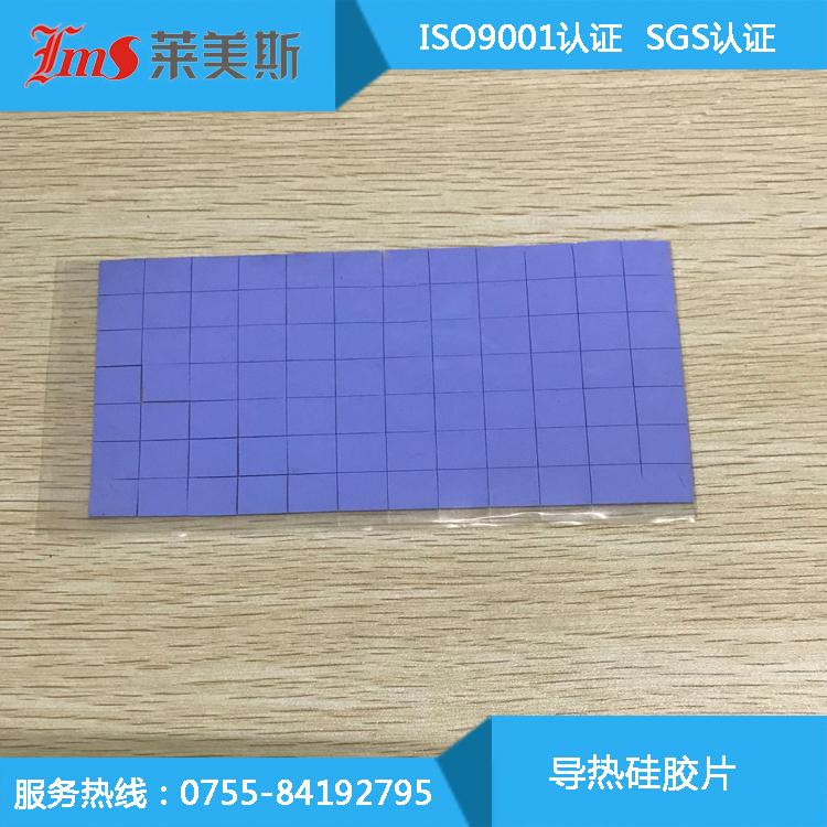 导热硅胶片深圳长期供应 厚度0.25~12mm   可定制