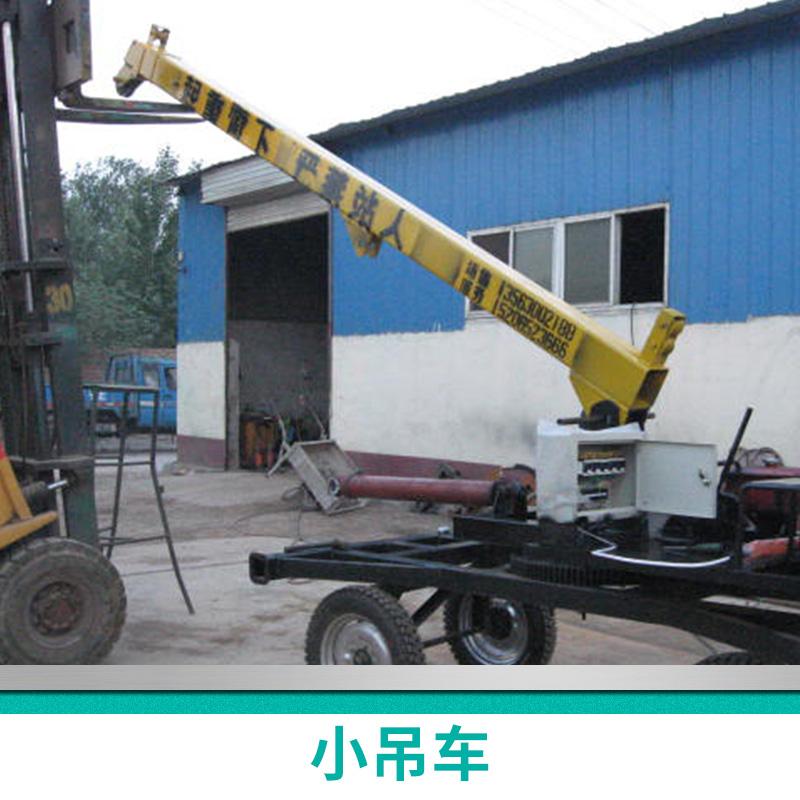 【厂家供应】1吨2吨3T5吨悬臂吊 山东小吊车