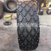 供应风神轮胎20.5-25工程机械轮胎菠萝花纹压路机轮胎厂家三包批发