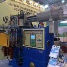 供应鑫城卧式橡胶注射机,汽车配件等复杂橡胶件专用射出成型机批发