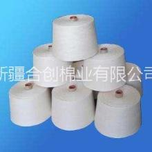 新疆合创棉业有限公司批发