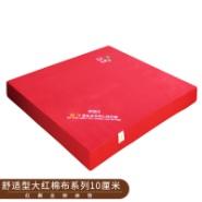 舒适型大红棉布系列10厘米图片