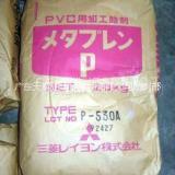 日本三菱生产改性剂ACR