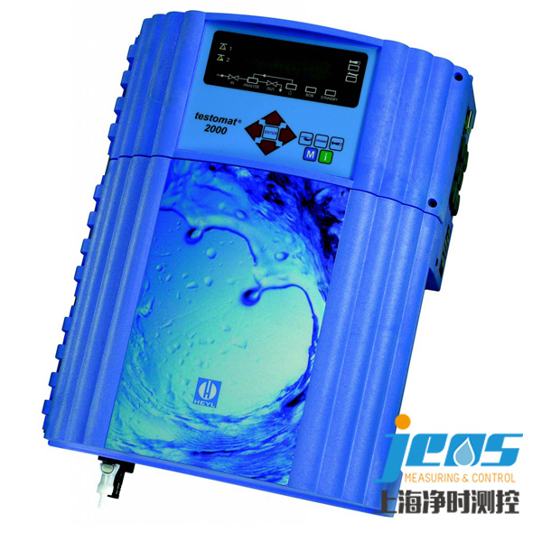 德国HEYLTestomat 2000在线水质硬度分析仪