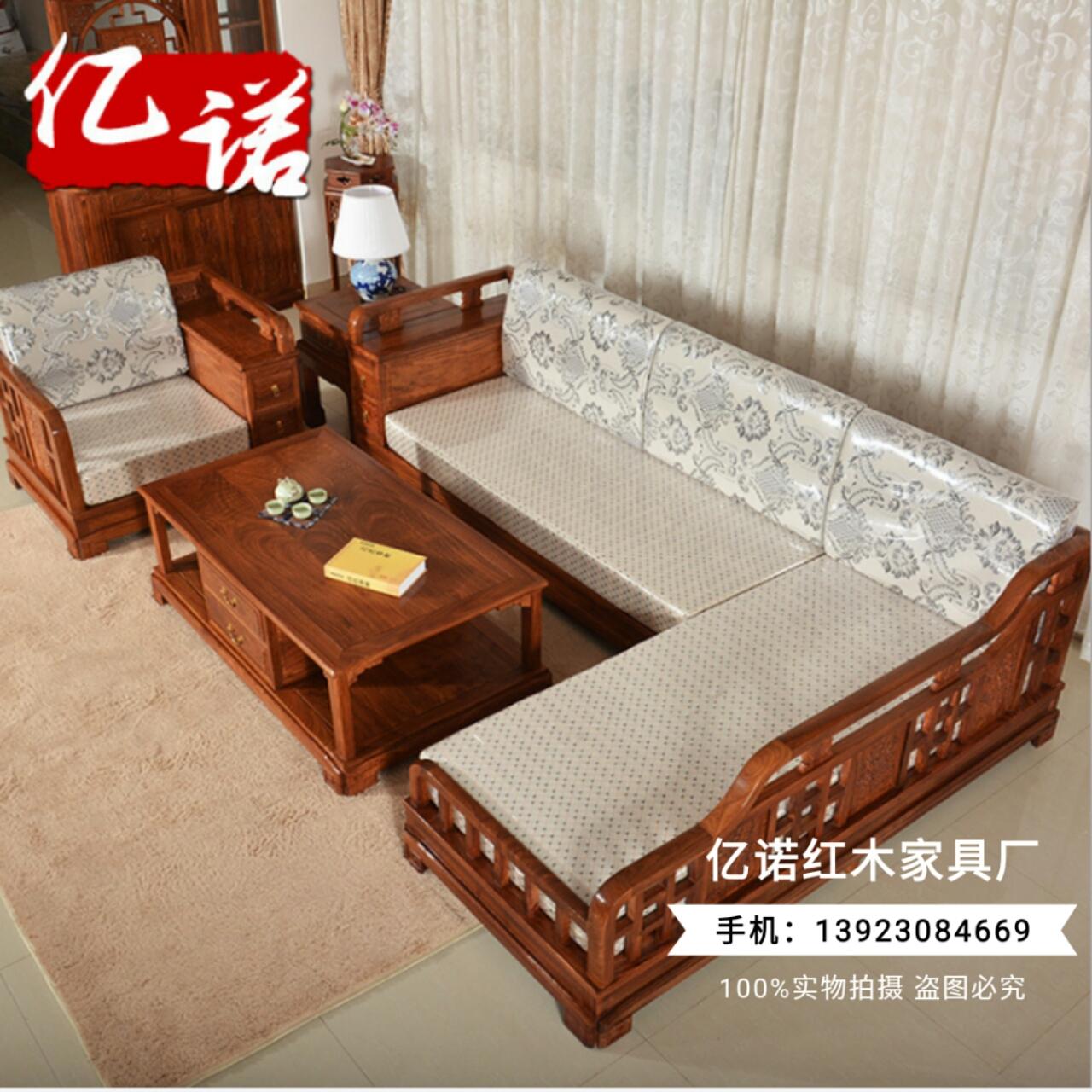 新中式贵妃沙发-江门红木家具厂 新中式贵妃沙发-江门红木家具厂