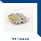 厂家优惠供应66芯J30J-66TJL  J30J-66ZKL 微矩形电连接器 J30J焊接S系列微矩形电连接器