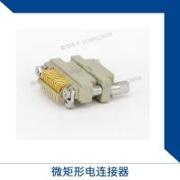 厂家供应J30J焊接S系列微矩形电连接器|联恒矩形电连接器直销