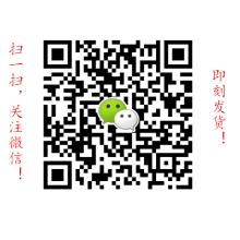 硝酸咪康唑密康唑 双氯苯咪唑 22832-87-7 厂家价格