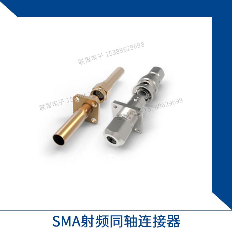 厂家优惠供应  SMA射频同轴连接器 SMA外螺内孔 2孔菱形 SMA天线插座50欧姆