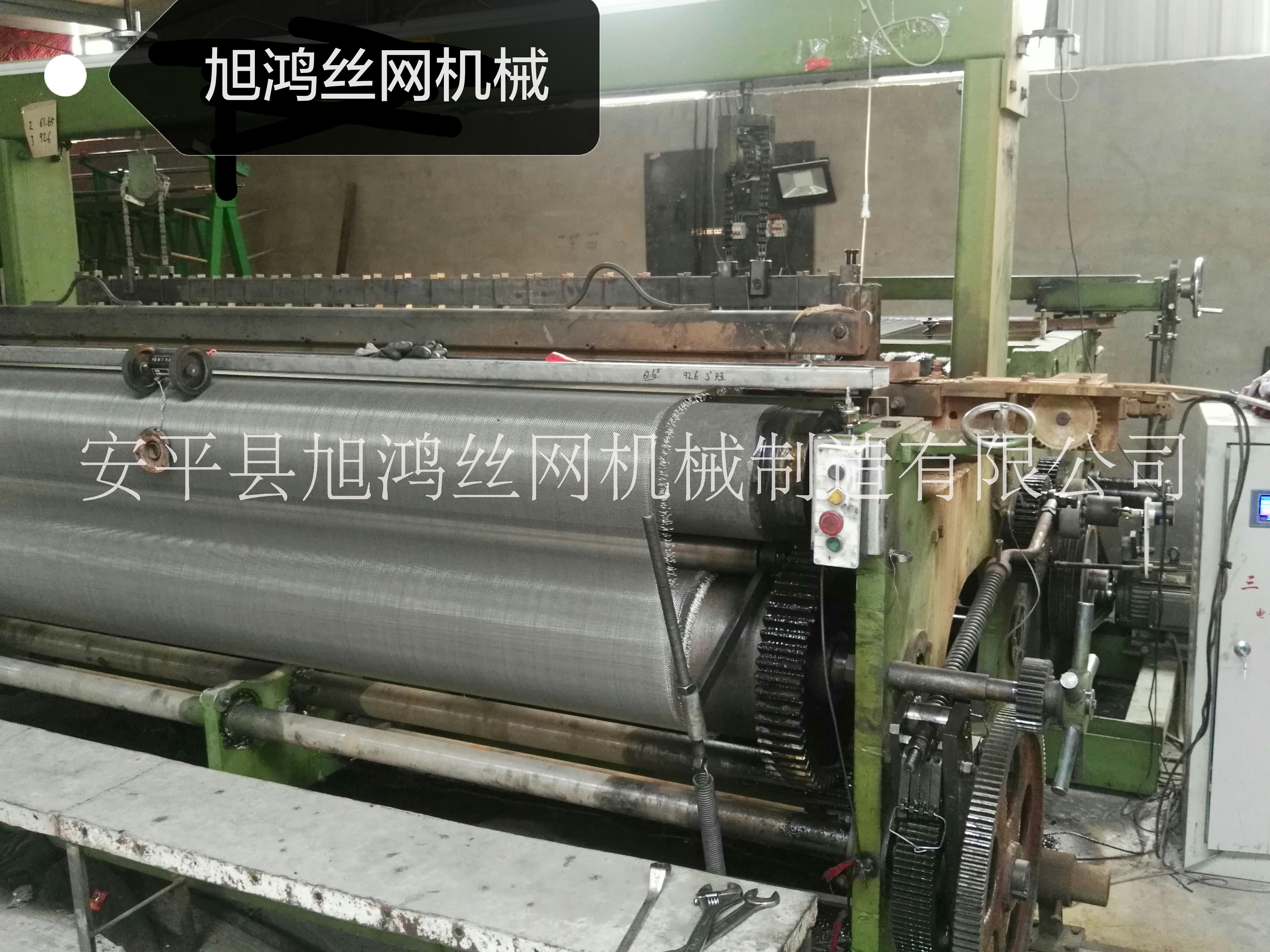 安平县金刚网编织机厂家丝网编织机价格