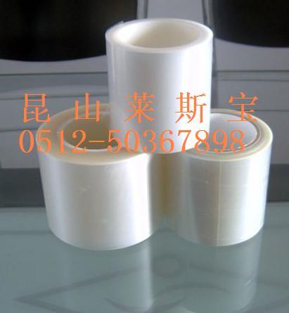 低粘网纹保护膜 微粘PE透明网纹保护膜