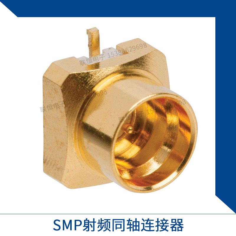 厂家直销 SMP射频同轴连接器 SMP-KWB2  压接 316线多种任选