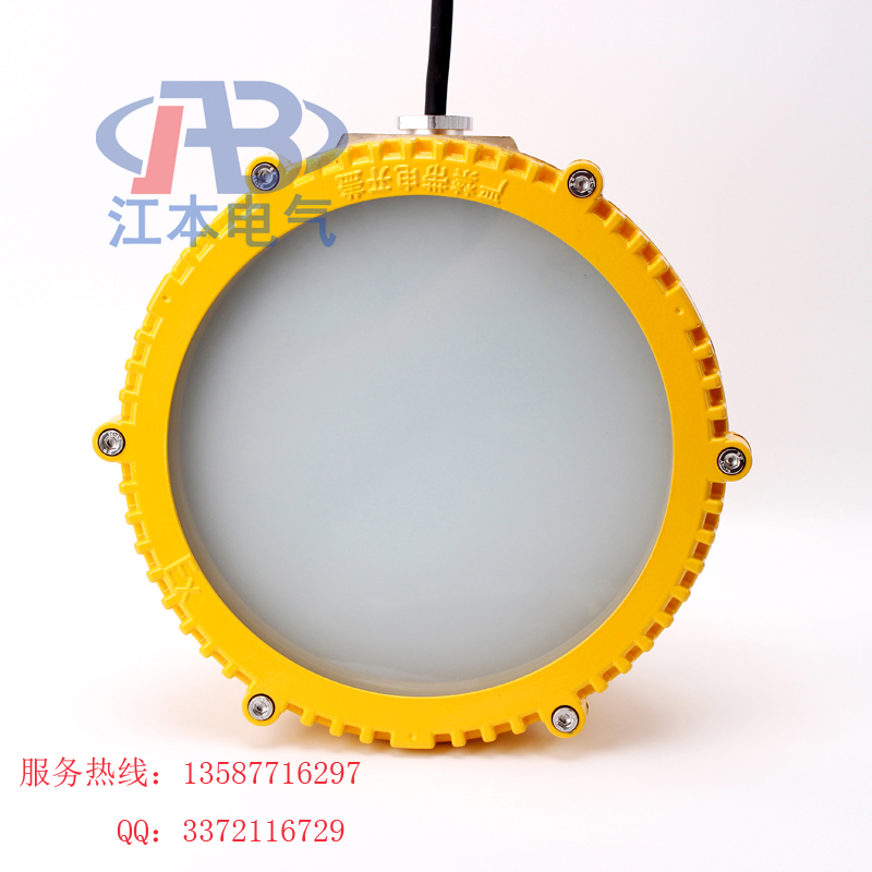 JBD95 LED防爆吸顶灯20W30W40W泛光灯化工厂加油站固定照明厂家直销
