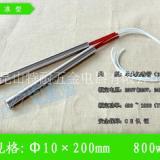 管径10模具单头电热管加热棒