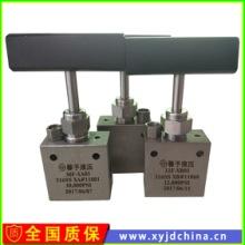 馨予供应超高压直通手动针阀|20F-XA03系列高压手动针阀直通型厂家直销批发