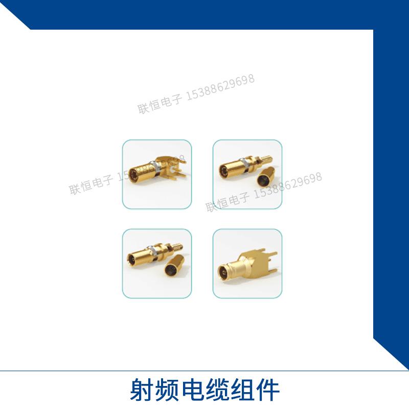 现货提供各类军品系列电连接器生产厂家_高质量国产军用连接器